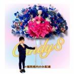 スタンド花 ネイビー×ピンク グラデーション キャンディフラワー キャンディ-8  キャンディブーケ スタンド 誕生日 お祝い 結婚式 豪華