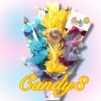 キャンディブーケ キャンディエイト アイランド アレンジ 記念日 お祝い 開店祝い 誕生日 送別会 クリスマス