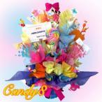 キャンディブーケ キャンディ8 ポップ アレンジメント フラワー 誕生日 お祝い キャンディフラワー Candy8  花