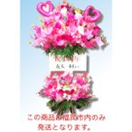 スタンド 花 誕生日 お祝い キャンディ8 キャンディブーケ ピンクスタンド2段 バルーン付き