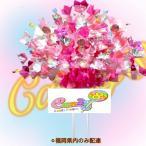 キャンディブーケ スタンド 花 candy8 誕生日 開店祝い 結婚式 ピンク キャンディフラワー スタンド イベント バースデー