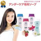 PHジャパン フェミニンウォッシュ 150ml  (メール便送料無料) デリケートゾーン専用ソープ 弱酸性