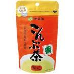 こんぶ茶 70g 北海道日高産の昆布 顆粒タイプ