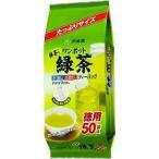 伊藤園 ワンポット抹茶入り緑茶 ティーバッグ 50袋 お茶 緑茶 りょくちゃ 通販 ティーパック