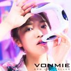 Yahoo!キャンディコムウェア選べるおまけ付き VONMIE アームコントローラー(送料無料)