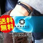 ショッピングパワーバランス バンデル アンクレット BANDEL ANKLET パワーとバランス シリコンアンクレット シリコンバンド 送料無料 足首
