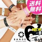 ショッピングパワーバランス バンデル ブレスレット スリムタイプ BANDEL パワーバランス シリコンブレスレッド シリコンバンド