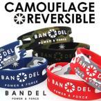 バンデル ブレスレット カモフラージュ リバーシブル(メール便送料無料)BANDEL 限定迷彩カラー ブレスレットシリコンブレスレッド バンド リング
