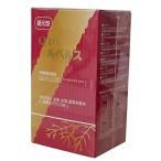 Yahoo!キャンディコムウェア還元型Q10ルベルス 60カプセル(送料無料)ミミズ乾燥粉末 ルンブルクスルベルス コエンザイムQ10 ビタミン