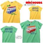miki house ミキハウス セール(30%OFF) ワゴンバス半袖Tシャツ アイスグリーン 90cm