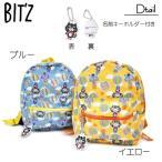 BIT'Zビッツ 気球柄リュック   B166016