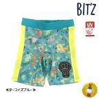 ビッツ【BIT'Z】ジャングル総柄ボクサー水着(ターコイズブルー)(90cm・100cm)定価¥2,300+税→¥1,610+税