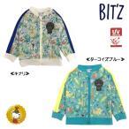 ビッツ【BIT'Z】ジャングル総柄ラッシュガード(ターコイズブルー・キナリ)(80cm・90cm・100cm)定価¥2,900+税→¥2,030+税