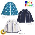 キッズフォーレ【Kids Foret】ラッシュガード(ブルー・ネイビー・ホワイト)(80cm〜100cm)