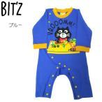 ショッピングビッツ BIT'Z(ビッツ)ぶーぶーカバーオール  ブルー (70・80)