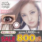 Yahoo!candymagicSALE セール カラコン カラーコンタクトレンズワンマンス マンスリー シークレット キャンディーマジック No.8 ピンク 度なし 1ヶ月 2枚入り 14.5mm
