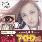 Yahoo!candymagicSALE セール カラコン カラーコンタクトレンズ ワンマンス マンスリー シークレット キャンディーマジック No.8 ピンク 度あり 度なし 1ヶ月 1枚入り 14.5mm