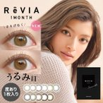 カラコン 1ヶ月 カラーコンタクトレンズ レヴィア ワンマンス ReVIA 1month COLOR 度あり1枚入り 14.1mm キャンディーマジック ROLA ローラ 送料無料 度付き