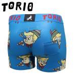メール便なら送料無料 TORIO トリオ ボクサーパンツ ピノキオ メンズ アンダーウェア