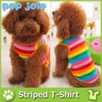 犬用 服 ボーダーシャツ 全4サイズ