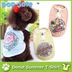 犬 服 春夏  スイーツ プリント シャツ 全3色4サイズ ポイント消化