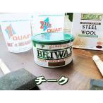 BRIWAX ブライワックス オリジナルワックス(チーク)
