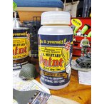 ミリタリーペイントブランド 万能プライマー アメリカ雑貨 アメリカン雑貨 下地 塗装 プライマー 工具 ペンキ 人気 DIY 塗料用品