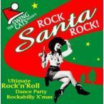 音楽CD ロック・サンタ・ロック アメリカ雑貨 クリスマス アメリカ雑貨 おもしろグッズ プレゼント 贈答品 プチギフト ギフト
