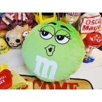 m&m'sのクッション(グリーン) アメリカ雑貨 アメリカン雑貨