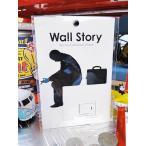 ウォールストーリー・リムーバブルステッカー(Ojisanシリーズ/さぼり) アメリカ雑貨 アメリカン雑貨 車 シール ブランド おもしろ グッズ