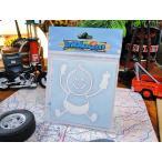 3Dカットアウトステッカー Sサイズ(ボトルベビー) アメリカ雑貨 アメリカン雑貨