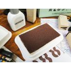 ステンシルスタンプ用カラーインク ステイズオンシリーズ(ブラウン) アメリカ雑貨 アメリカン雑貨 世田谷ベース