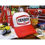 オイルカンパニーのメッシュキャップ(テキサコ)アメリカ雑貨 アメリカン雑貨 帽子 メンズ ブランド おしゃれ 人気 ガレージ ファッション アメカジ