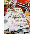 雑誌「所ジョージの世田谷ベース」 Vol.23 所さんの愛用品セレクション アメリカ雑貨 アメリカン雑貨
