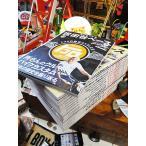 所ジョージの世田谷ベースの今買える全冊まとめてお届けする世田谷ベース楽しみ尽くせセット! 17冊セット アメリカ雑貨 アメリカン雑貨