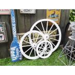 Yahoo!アメリカ雑貨通販キャンディタワーアンティーク木製車輪(ホワイト/3サイズセット) アメリカン雑貨 アメリカ雑貨 カントリー雑貨 ガーデニング  西海岸 カリフォルニアスタイル インテリア