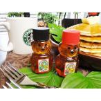 ハワイアンレインボービーズのハチミツ(2種類セット)Sサイズ/2オンス×2本 アメリカ雑貨 アメリカン雑貨
