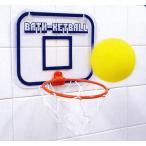 お風呂でバスケットボール アメリカン雑貨 アメリカ雑貨