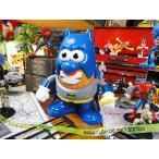 バットマンのミスターポテトヘッド(バットマン) アメリカ雑貨 アメリカン雑貨