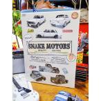 所さんのスネークモータース3 スカイライン S54B/フォード ラットスタイル編 DVD-BOXセット 2枚組 アメリカ雑貨 アメリカン雑貨
