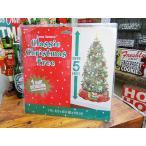 クリスマスツリーのシーンセッター アメリカン雑貨 アメリカ雑貨
