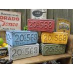 ナンバープレートのプランター(Lサイズ / 5色セット) アメリカ雑貨 アメリカン雑貨