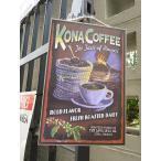 ハワイアン・ウッドプラークサイン(コナコーヒー) ハワイ雑貨 ハワイアン雑貨 壁掛け 人気 おしゃれな部屋 インテリア 通販