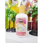 ハワイのセレブ達も愛用するオーガニック・ボディローション バブルシャック シルキーボディローション(ピカケレイ) アメリカ雑貨