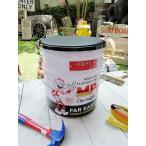 レディキロワットのオイル缶スツール アメリカ雑貨 アメリカン雑貨 ビンテージ風