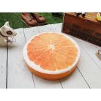 おいしそーなフルーツのフロアークッション(オレンジ) アメリカン雑貨 アメリカ雑貨