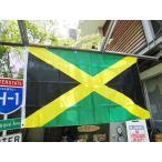 ジャマイカのビッグサイズフラッグ アメリカン雑貨 アメリカ雑貨