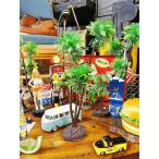 南の島のヤシの木のオブジェ(台付き/Lサイズ) アメリカン雑貨 アメリカ雑貨