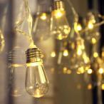 エジソンバルブの10連LEDストリングライト アメリカ雑貨 アメリカン雑貨