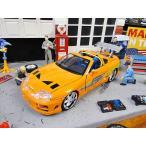 Jada 映画「ワイルドスピード」のダイキャストモデルカー 1/24スケール(ブライアン/トヨタ・スープラ/オレンジ) アメリカ雑貨 アメリカン雑貨